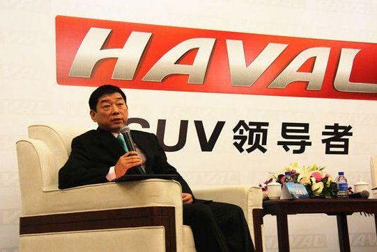 (新浪汽车讯,黄春棉北京报道)2013年3月29日,哈弗品牌战略高清图片