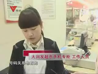 [04月11日] 手机耗电快 退换成纠纷
