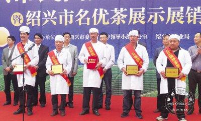 4选手获五星级炒茶能手称号