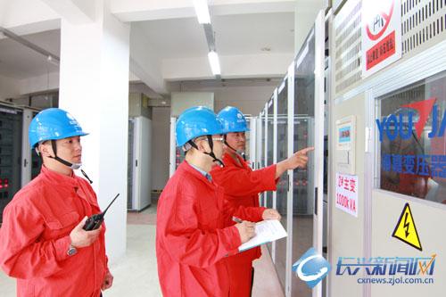 完成重大活动重要节日保电工作