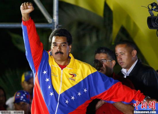 委新任总统马杜罗访古巴 加强两国战略联盟关系