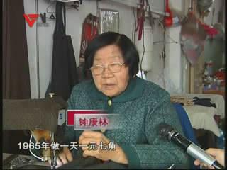 """[05月02日] 耄耋老太爱""""裁缝"""""""
