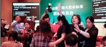 农夫山泉新闻发布会上与京华时报记者起争执