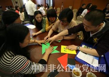 杭州市两新组织党务工作者协会举办联络员培训班