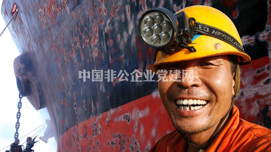 浙江非公企业先进文化建设摄影作品:笑脸