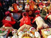 山东田横祭海节