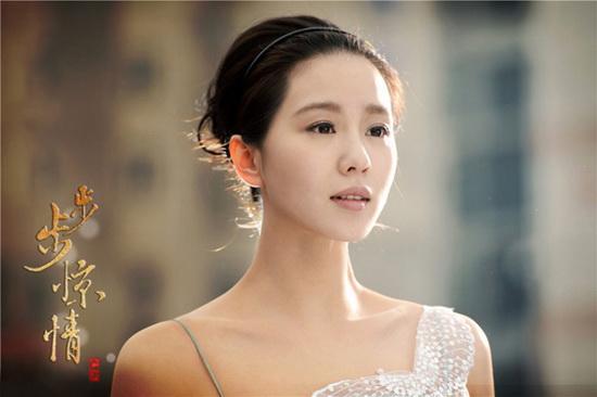 《步步惊情》首曝双人婚纱照 叶青刘诗诗含泪对望图片