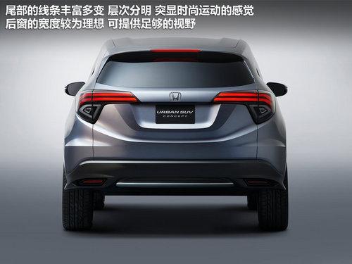Urban量产版或国产 广本明年推小型SUV