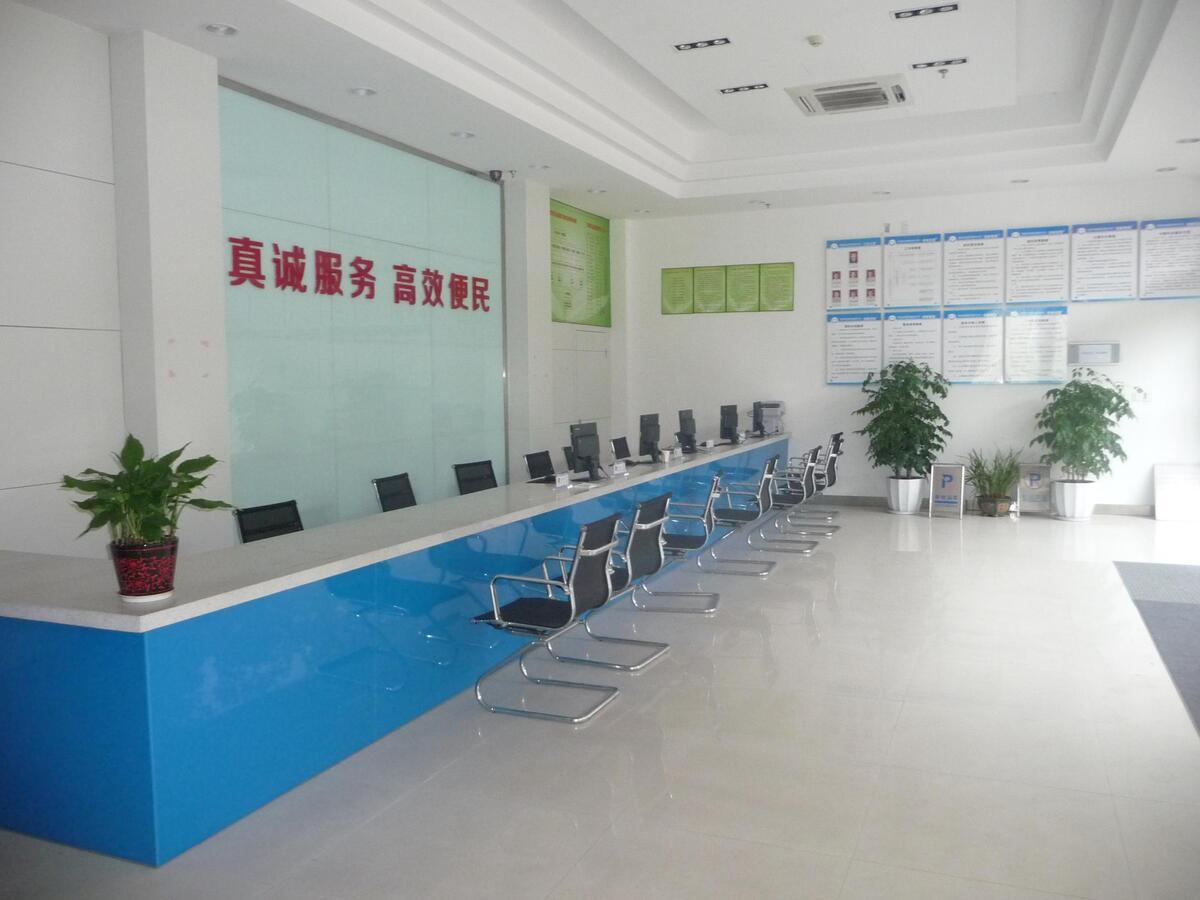 西城街道便民服务中心大厅图片