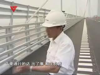 [06月08日] 嘉绍大桥安装航标 大桥通车进入倒计时