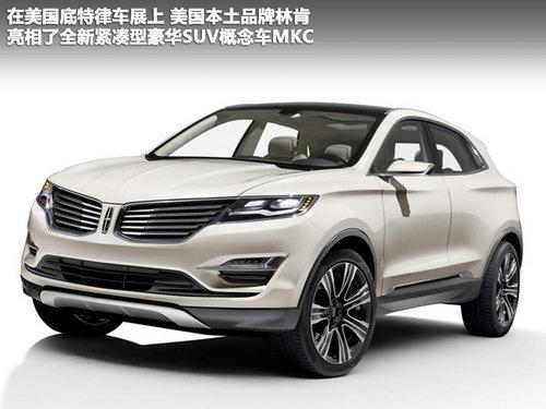 林肯MKC将与福特翼虎-林肯未来将推4款新车 中国市场将成重点高清图片