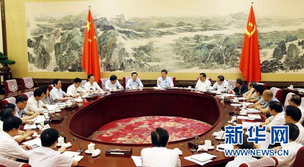 习近平并发主持中共中央政治局专门议召开表语音视频明星图片