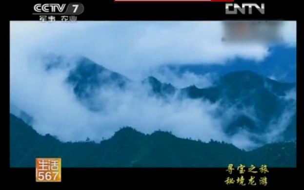 [生活567]美丽中国乡村行走进衢州――寻宝之旅 秘境龙游(20130110)