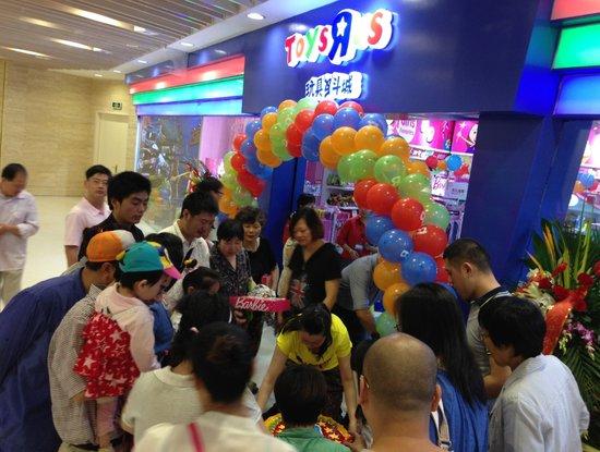 """玩具""""反""""斗城杭州湖滨银泰店盛大开业"""