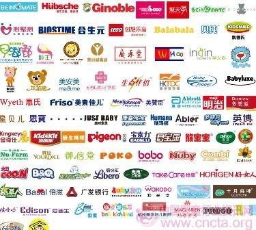 第九届中国国际妇幼婴童博览会重要活动预告