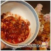 传奇美味自己做 海南定安名菜翰林焖猪蹄