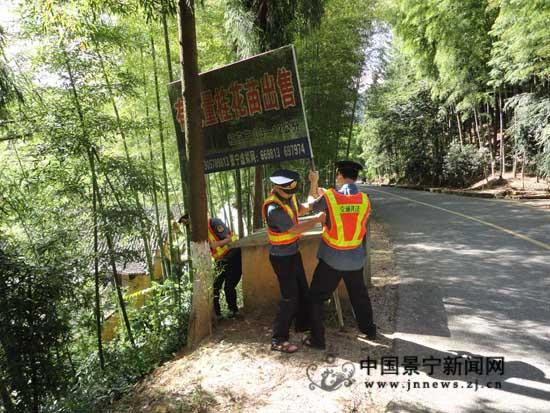路政依法强制拆除非公路标志牌