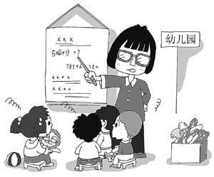 尊重幼儿成长规律 促进幼儿全面协调发展