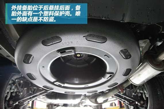 揭秘自主SUV底盘 结构篇