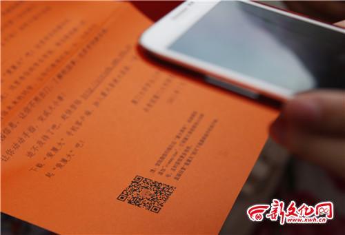厦门大学的录取通知书带有二维码-考生收到的另类录取通知书 北大附