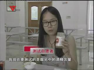 """[07月27日] 余杭:不喝酒""""吹""""出酒驾 测试揭开真相"""