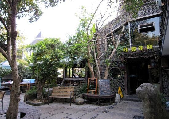 曲径通幽的美食所在 在杭州偶遇灶丰年间
