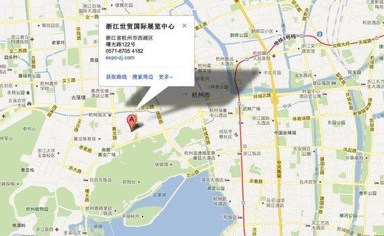 第8届浙江金融理财博览会观展指南