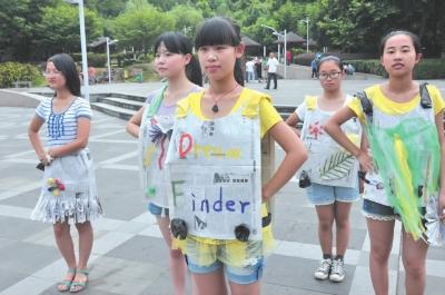 寻找中国梦之环保梦时装秀--武义新闻网