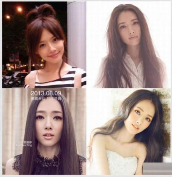混血杨颖郭碧婷 国际范时尚发型图片