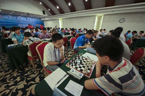 国际象棋比赛--磐安新闻网