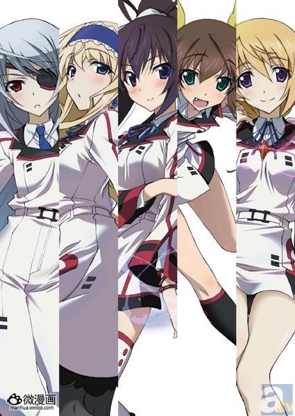 IS2 OVA发表 声优追加斋藤千和 三 ...