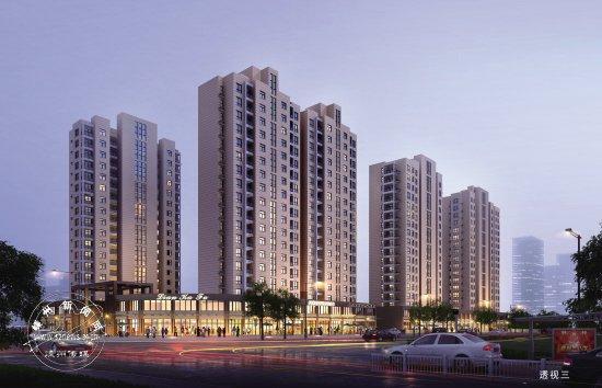 城南新区启动两个城中村改造项目
