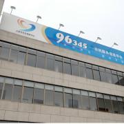 上虞区社区服务中心