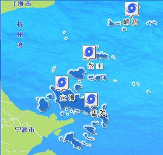 舟山市气象台8月21日6点钟发布的台风警报-潭美 加强为台风 舟山市发