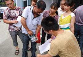 安溪村开展全民健身体质监测活动
