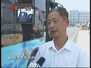 """[08月29日] """"环保""""公交车 登陆海盐"""