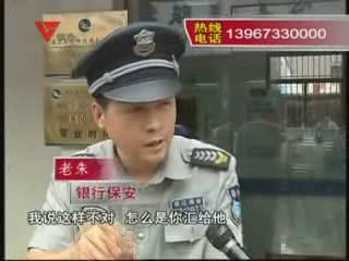 [09月02日] 申请农机补贴 小心电话诈骗