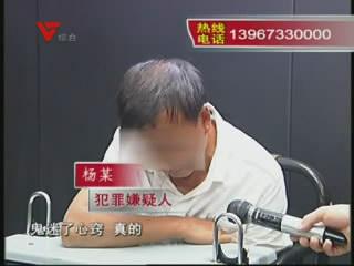[09月04日] 看到小偷不报警 老汉现学现卖偷钱包