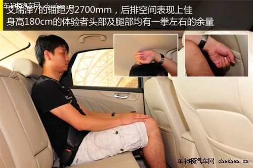 观其项背 奇瑞艾瑞泽7对比北京现代朗动高清图片