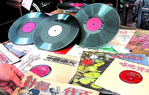 万张老唱片 回味旧时光
