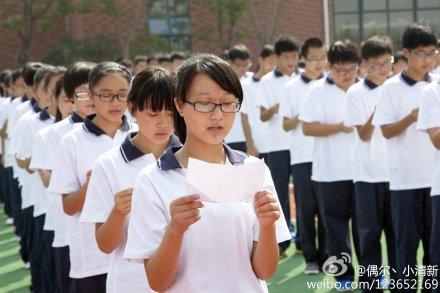 长兴太湖高级中学千名学子写诗诵读谢师恩(图