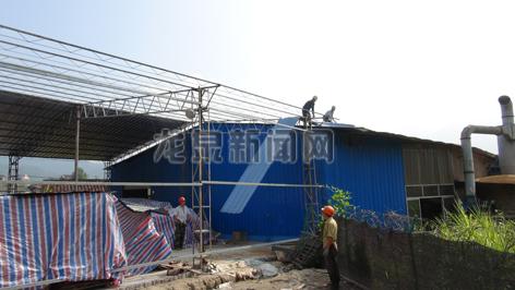 执法人员对安仁镇两处违建进行了拆除
