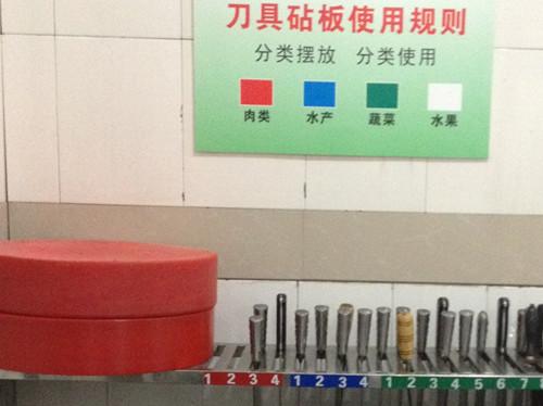 食堂标�zi$9c�y���c%_我校食堂自2010年以来,就用色标标识切配工具,在切配区配置红色(肉类)