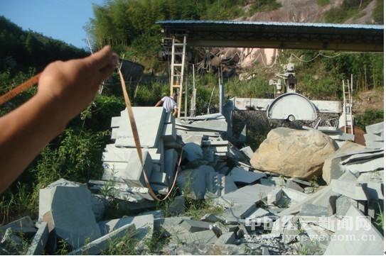 仙管会重拳出击拆除景区内石材加工厂