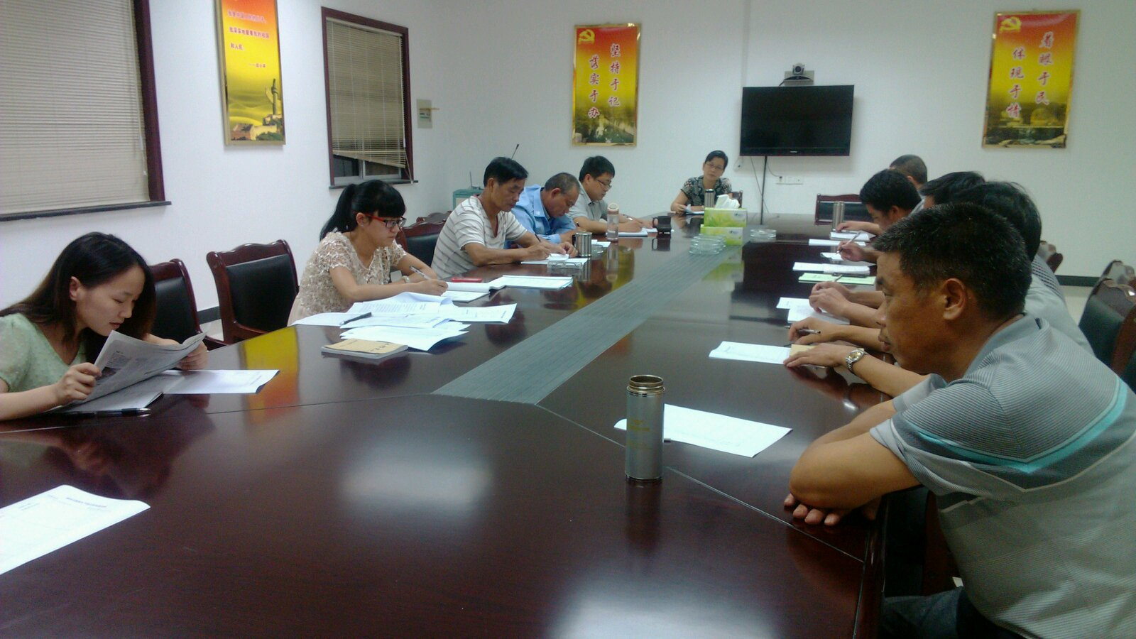 雅璜乡全体机关干部学习习近平总书记讲话精神