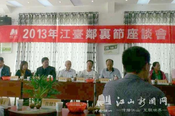 快讯:两岸邻里节举行
