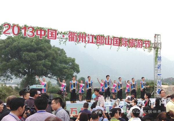 快讯:江郎山国际旅游节开幕式前闹台表演