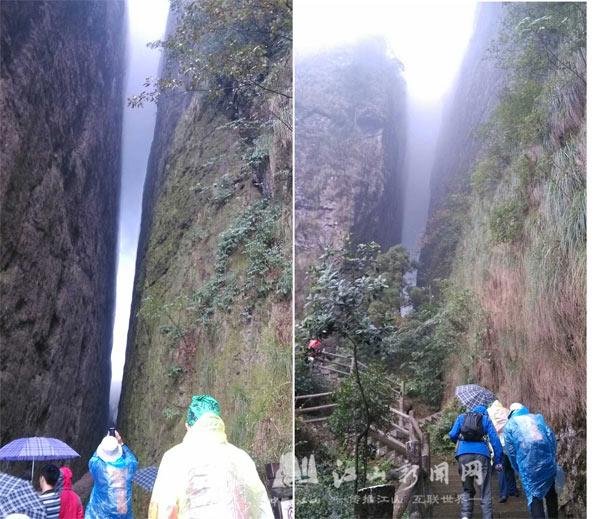 快讯:江郎山顶下起了雨,一线天附近能见度不到50米