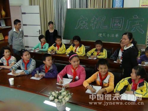笕川小学举办迎国庆硬笔书法比赛