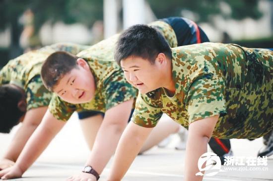 饮食控制不需减肥药脂肪+运动来运动还是减肥减的是水体重儿童图片